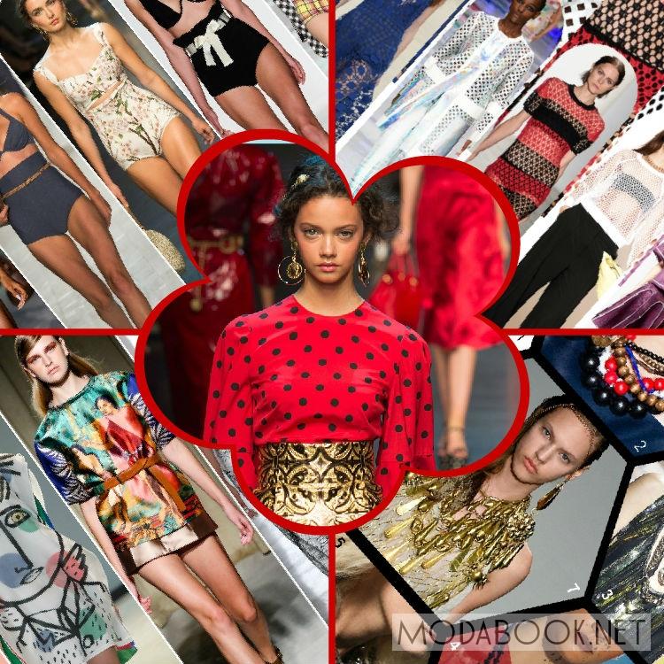 Что будет модно летом 2018 года?