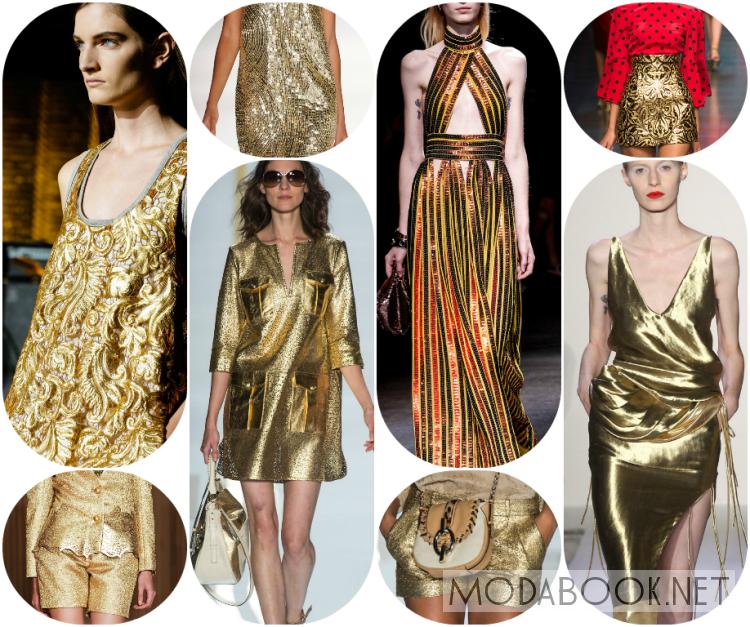 Что модно летом 2014? Золотистые ткани