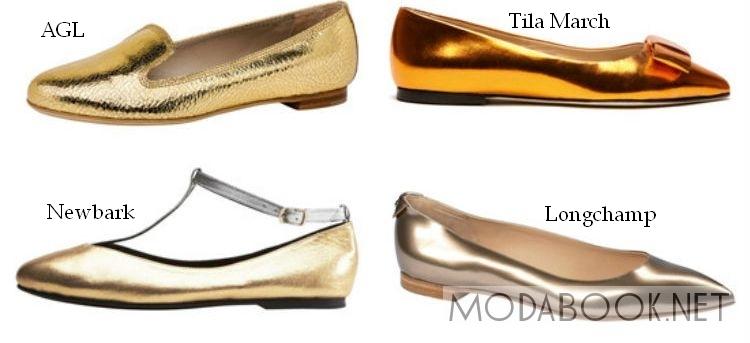 Балетки 2014 года из золотистых материалов
