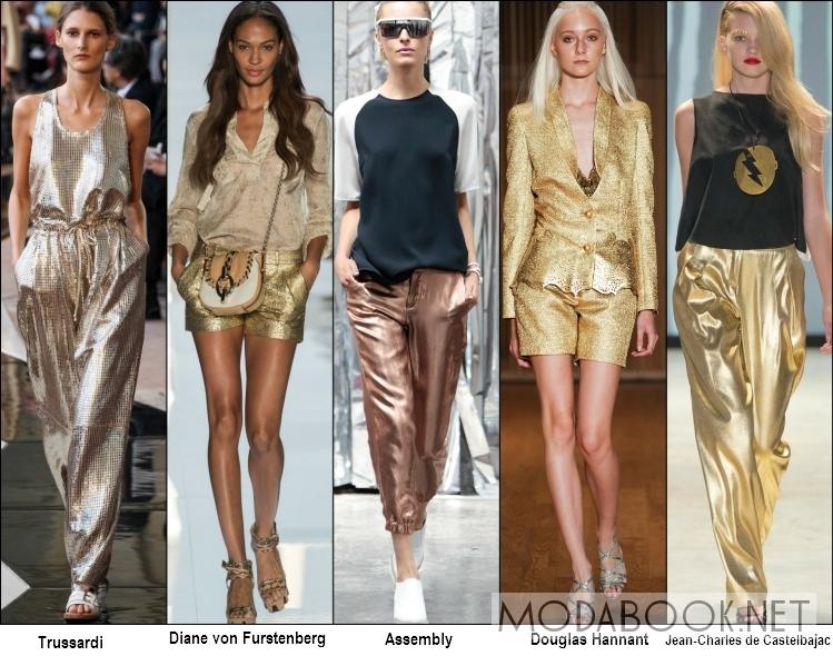 С чем носить юбку золотого цвета