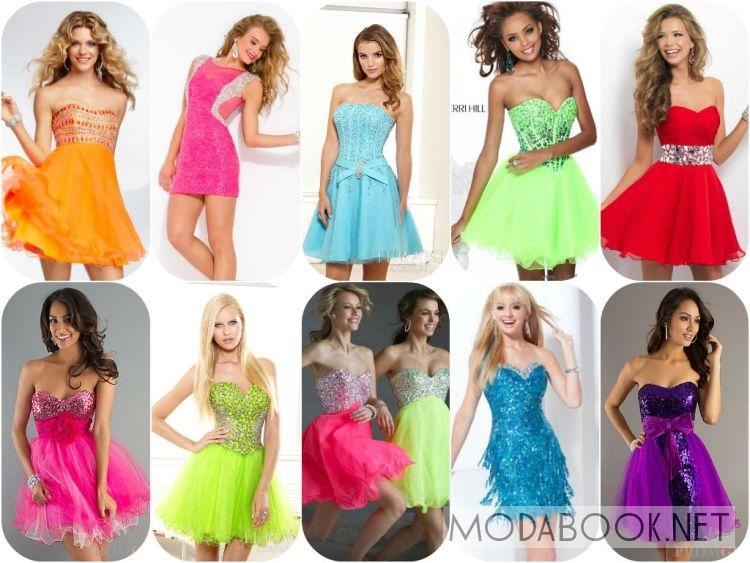Короткие платья на выпускной 2014 ярких расцветок