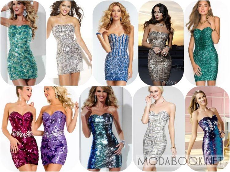 Короткие платья на выпускной 2014 с пайетками