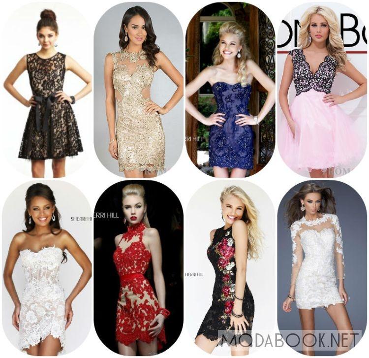 Кружевные короткие платья на выпускной 2014