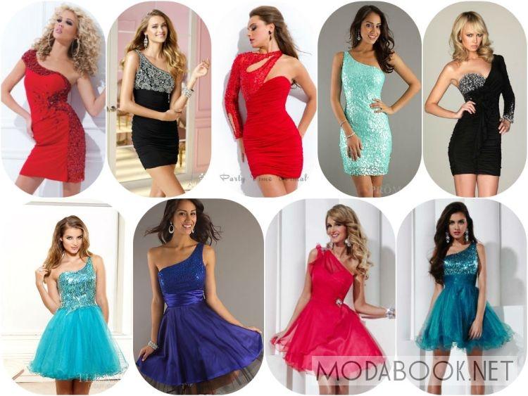 Асимметричные короткие выпускные платья 2014