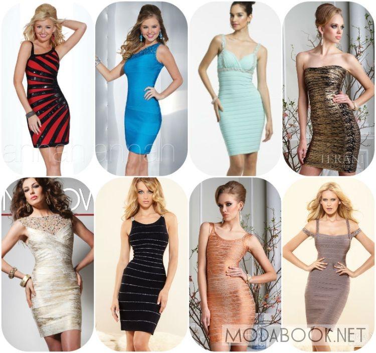 Бандажные короткие выпускные платья 2014