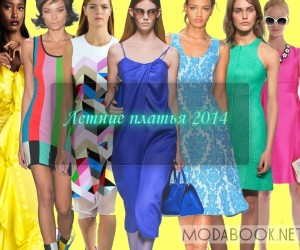 Летние платья 2014 фото с показов