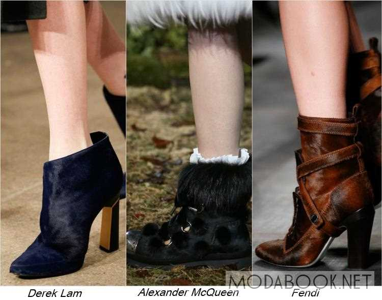 shoes_fw_1415_modabooknet_25