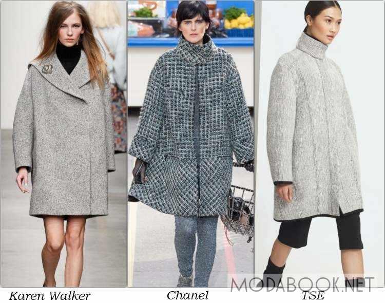 Женские пальто для полных женщин