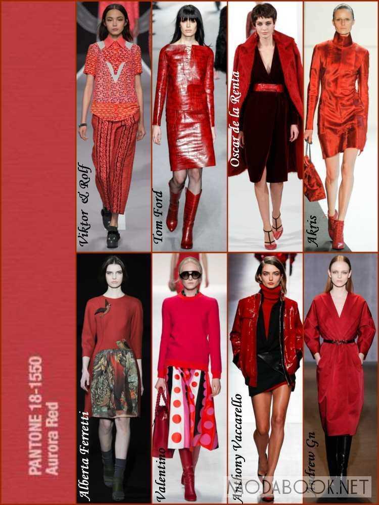 colors_fall1415_Aurora Red_modabook_net
