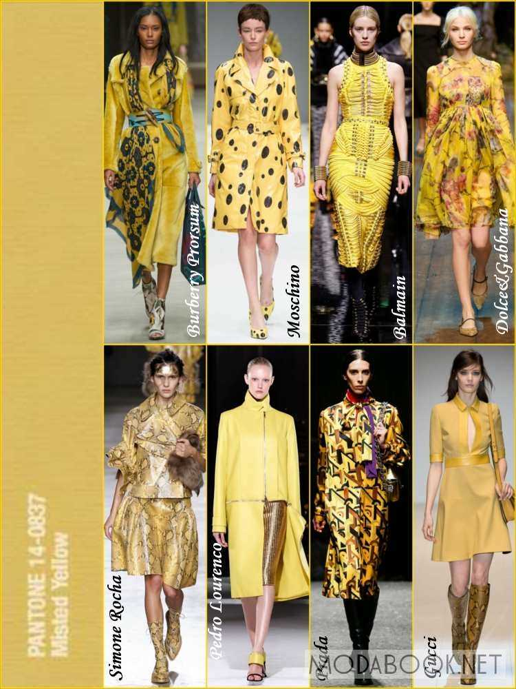 colors_fall1415_Misted Yellow_modabook_net