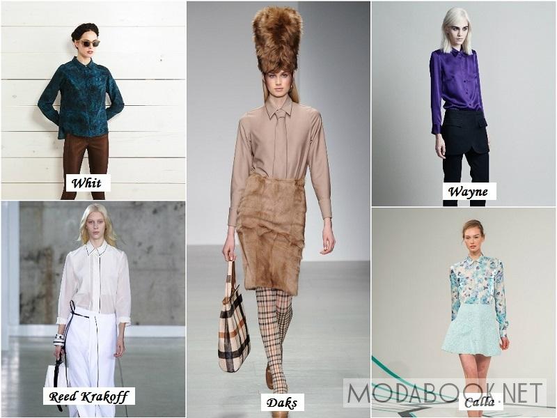 Модные Блузки 2015 В Новосибирске