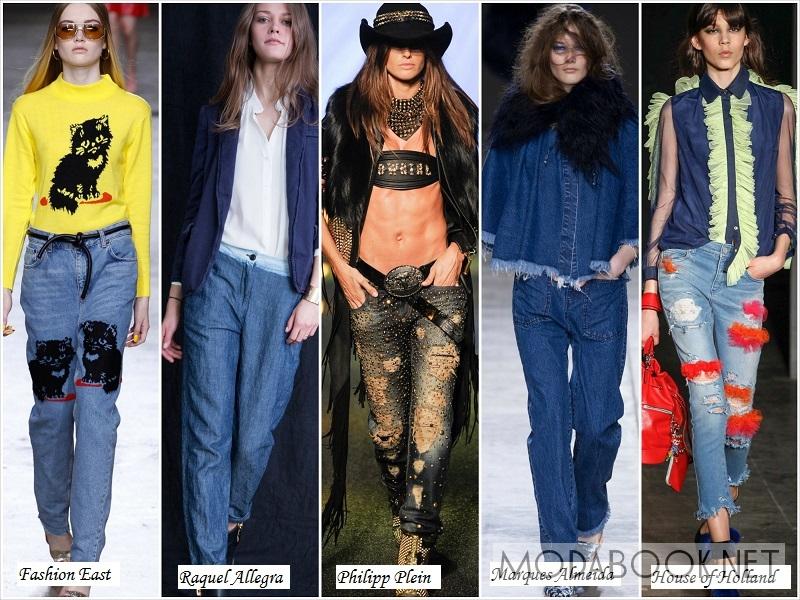 Женские джинсы на осень 2018