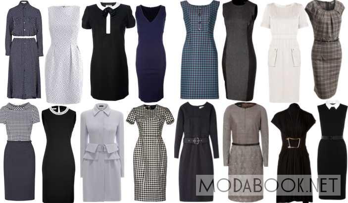 Фото платьев в деловом стиле