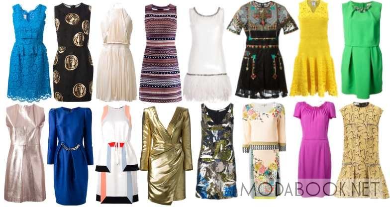 Фасоны разных платьев