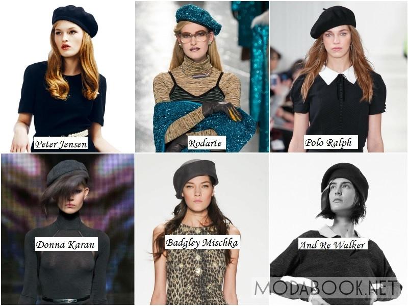 Модные женские береты на осень 2014 года