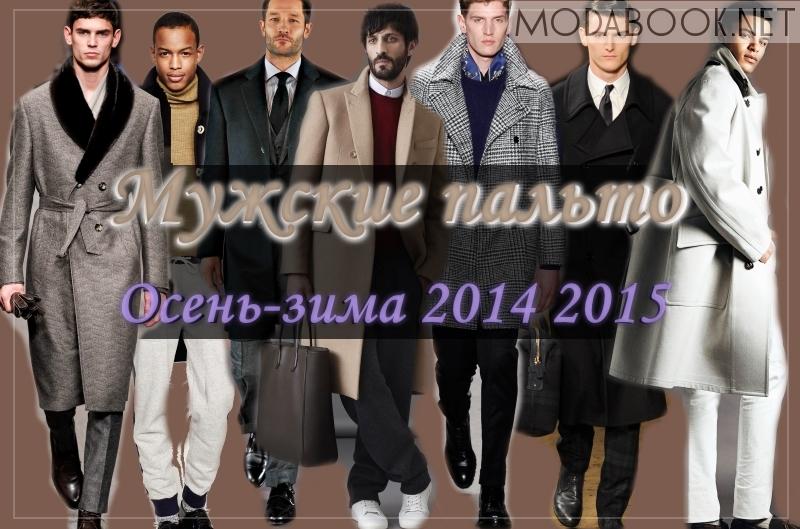 coats_fw1415_modabooknet_obl