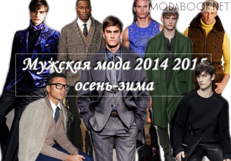 mmoda_obl