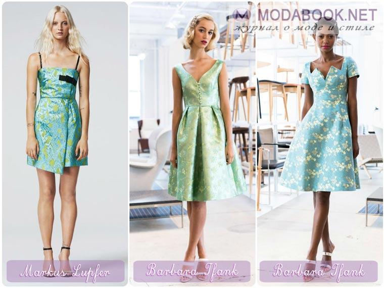 Изумрудные коктейльные платья на Новый год 2015
