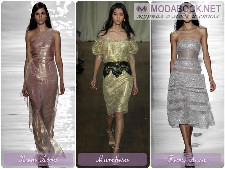 Сияющие платья на Новый год 2015