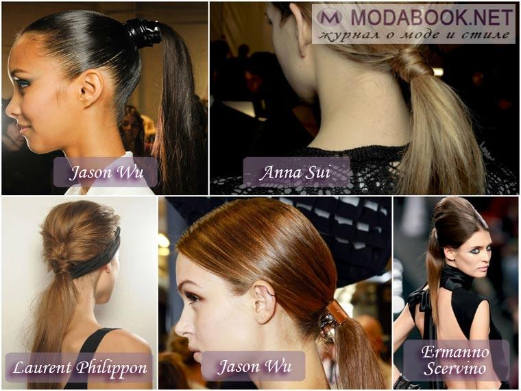 Классический хвос для волос