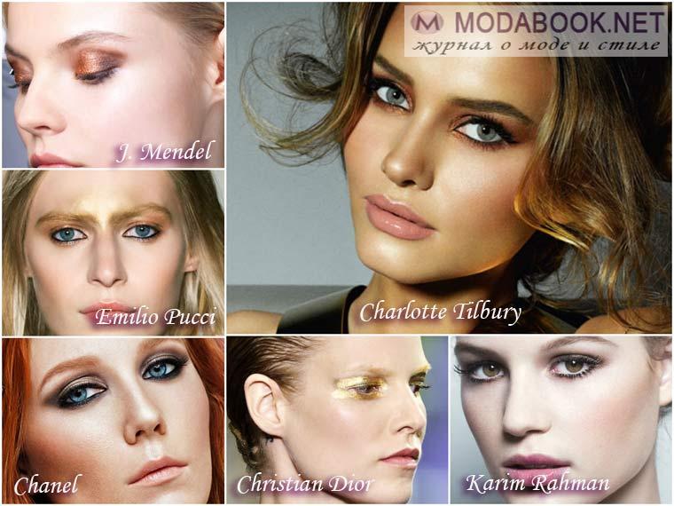 Бронзово-золотистые тени в макияже на Новый год 2015