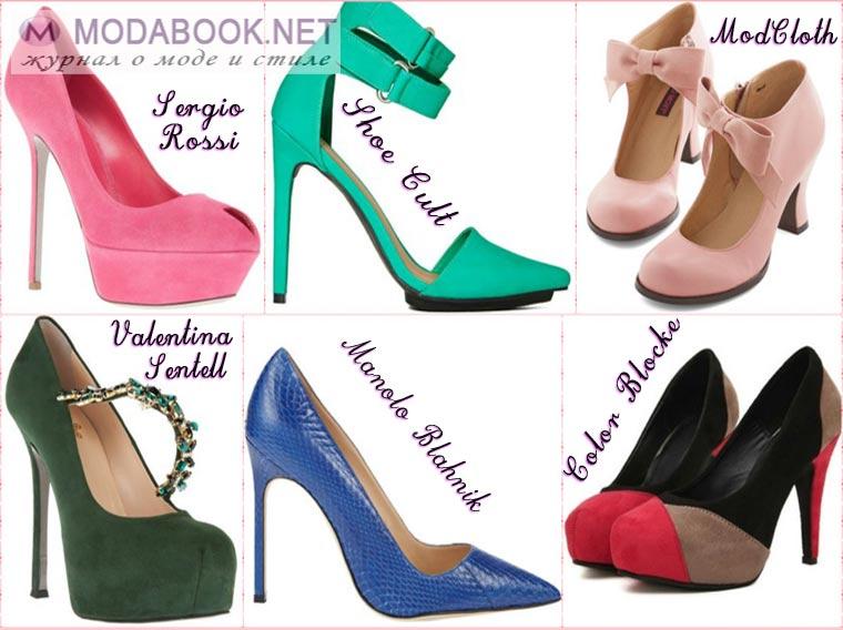 Яркие и насыщенные цвета туфель на весну