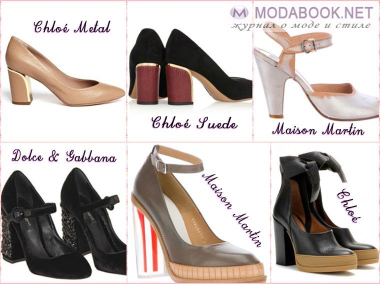 Туфли с устойчивым и толстым каблуком к весне 2015