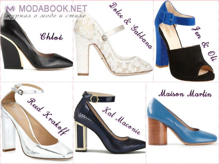 Красивые туфли с толстым каблуком - весна 2015