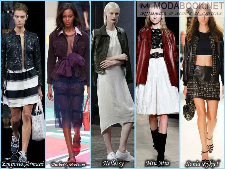 Кожаные куртки весна 2015
