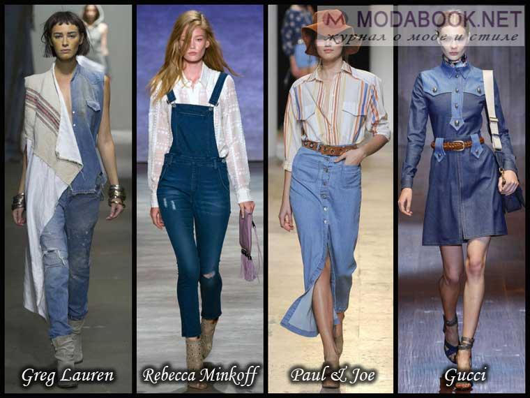 Модная одежда весны 2015 из джинсы