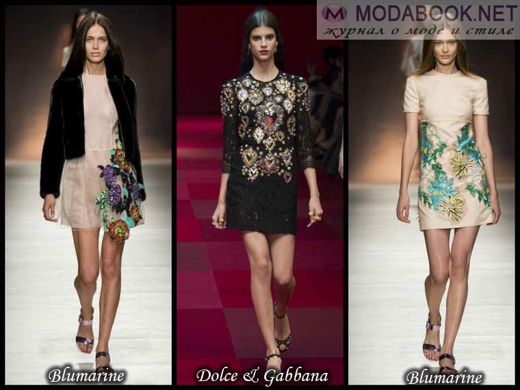 Мода весна 2015 - Аппликации на ткани
