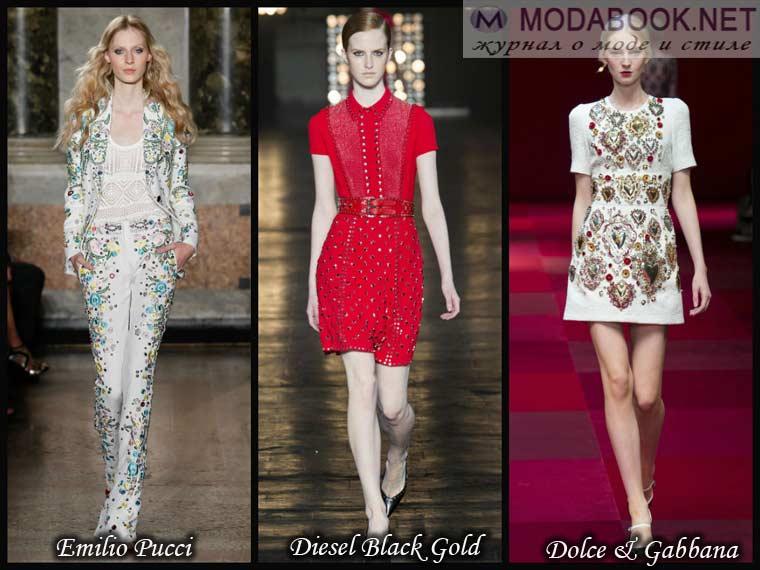 Мода весна 2015 - Предметы декора на ткани