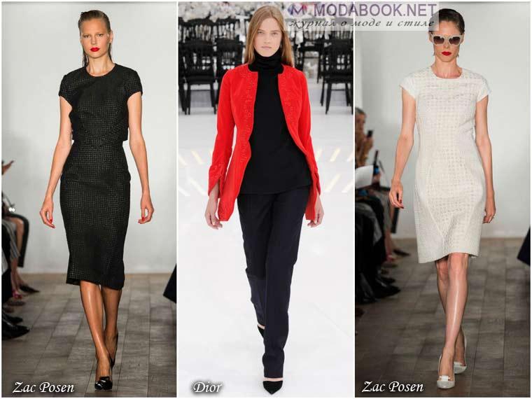 Классическая офисная мода весной 2015