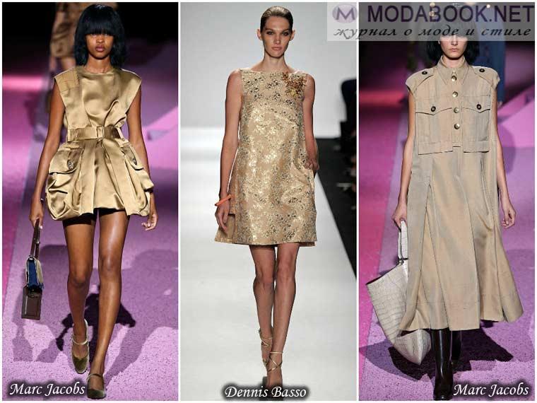 Платье из золотистой ткани - весна 2015