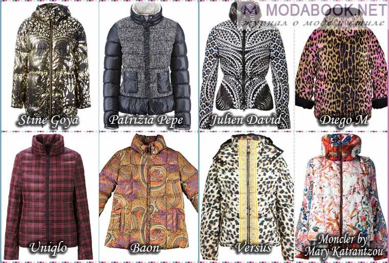 Пуховик осень-зима 2014-2015 - модные принты