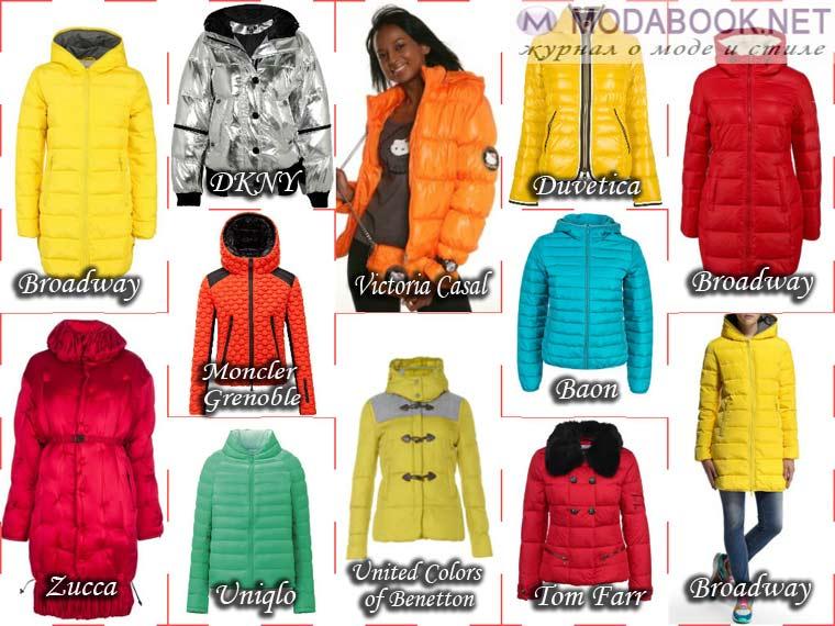 Модные цвета пуховиков осень-зима 2014-2015