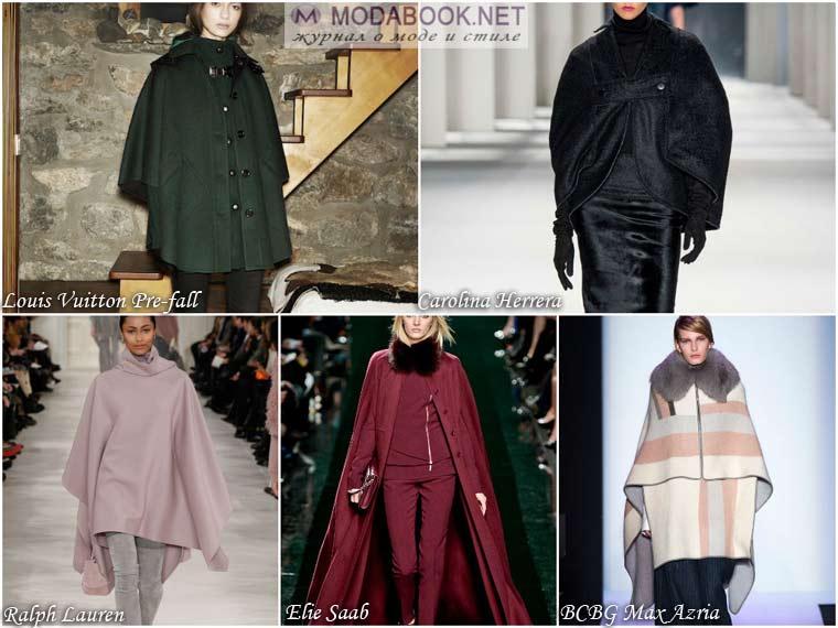 Модное пальто с накидкой (кейп, cape)