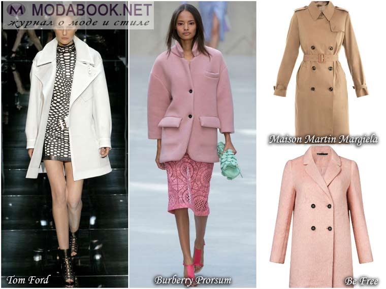 5e5e4e7552f Фасоны пальто и его стили