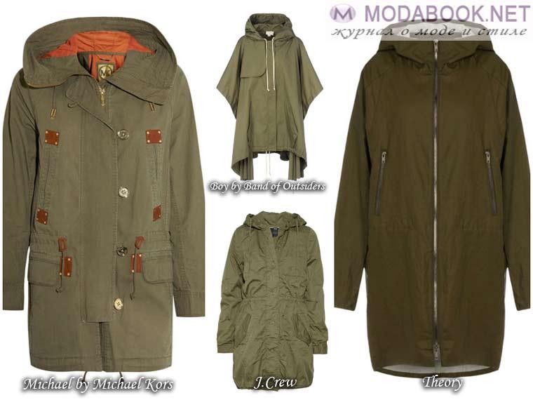 Пальто во французском стиле