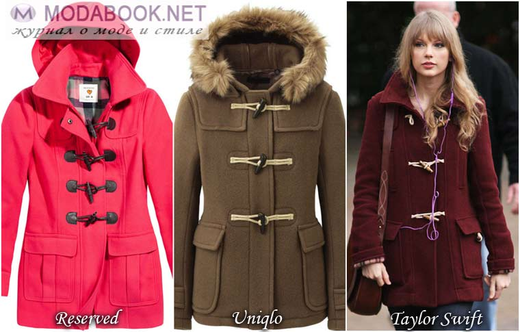 Даффлокт — пальто прямого силуэта