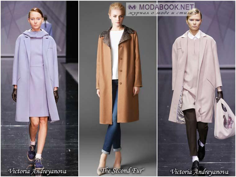 Кромби — пальто