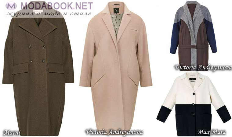 Пальто — кокон большое пальто  в области талии