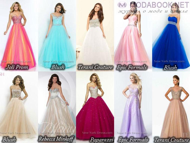 Бальные выпускные платья 2017