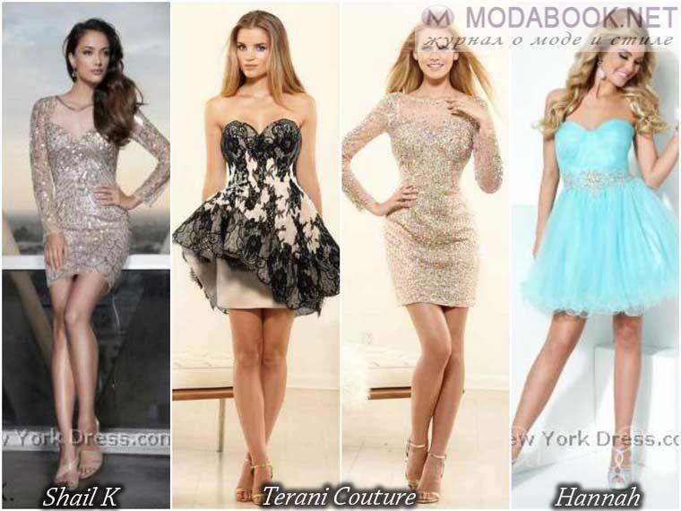 Очаровательные короткие выпускные платья