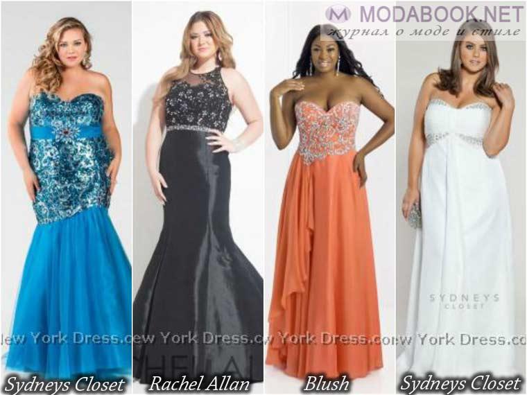 Платье на бал для девушек