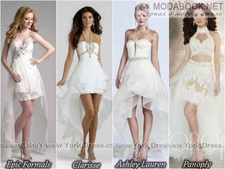 Празднично белое платье на выпускной