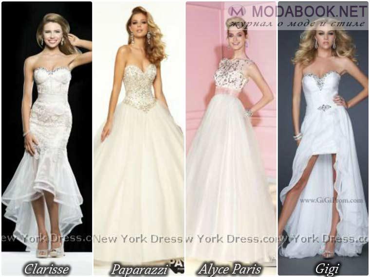 Празднично белое длинное платье на выпускной 2017