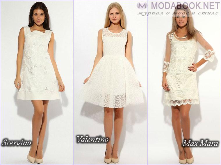 Короткие Платья 2015