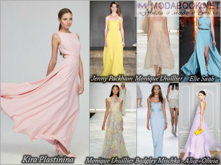 Выпуское длинное платье 2015 в пастельных тонах