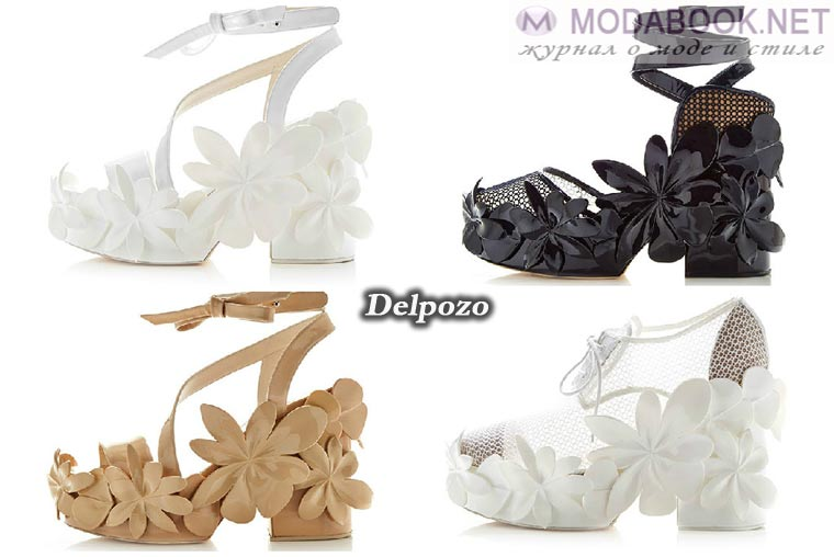 Модные босоножки лето 2015 от Delpozo